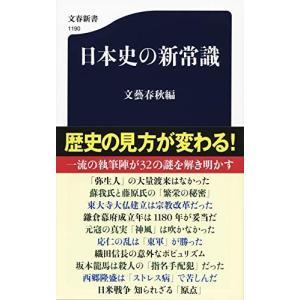 【内容情報】(出版社より)かつて、鎌倉幕府の成立は「いいくに(1192)つくろう鎌倉幕府」と習いまし...