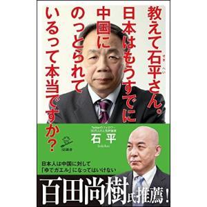 【内容情報】(出版社より)いま、日本には、政令指定都市(50万人)の人口の1.4倍にあたる70万人の...