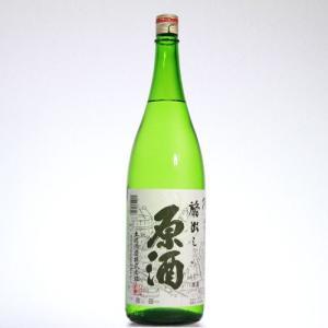 桂月 蔵出し原酒(1,800ml) 日本酒 土佐酒造 高知県|keigetsu
