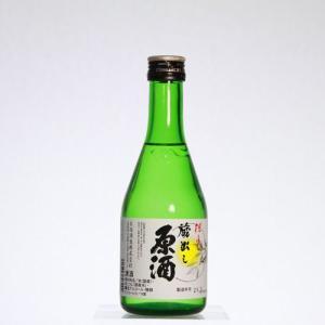 桂月 蔵出し原酒(300ml) 日本酒 土佐酒造 高知県|keigetsu