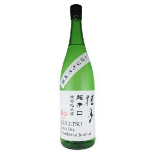 桂月 超辛口 特別純米酒60 しぼりたて生酒 (1,800ml) 日本酒 土佐酒造 高知県|keigetsu