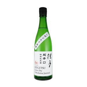 桂月 超辛口 特別純米酒60 しぼりたて生酒 (720ml) 日本酒 土佐酒造 高知県|keigetsu