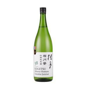 桂月 相川譽 山廃純米酒58 (1,800ml) 日本酒 土佐酒造 高知県|keigetsu