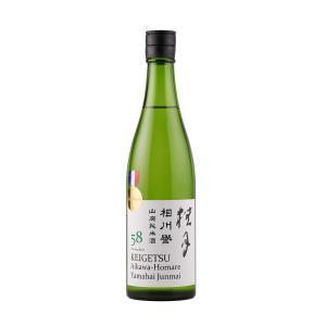 桂月 相川譽 山廃純米酒58 (720ml) 日本酒 土佐酒造 高知県|keigetsu