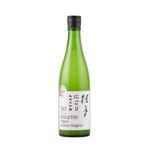 桂月 にごり 純米大吟醸50 (1,800ml) 日本酒 土佐酒造 高知県|keigetsu