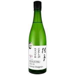 桂月 CEL24 純米大吟醸 50 (720ml) 日本酒 土佐酒造 高知県|keigetsu