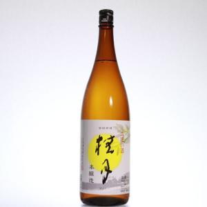 桂月 本醸造酒 桂月(1800mL) 日本酒 土佐酒造 高知県 keigetsu
