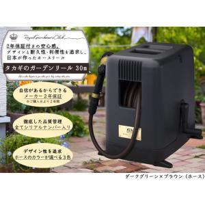 【散水用品】タカギのガーデンリール 30m/水遣り/おしゃれ ホースリール/園芸資材