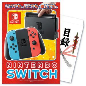 二次会 景品 単品 Nintendo 3DS ニンテンドー 3ds ゲーム機 DS 本体 任天堂 ゲ...