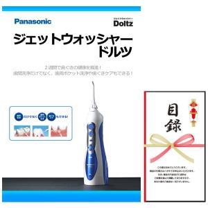 2週間で歯ぐきの健康を推進! 歯間洗浄だけでなく、歯周ポケット洗浄や歯ぐきケアもできる! お風呂でも...