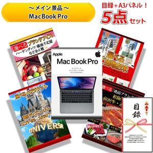 結婚式の二次会の景品にも!全てパネル&目録!Mac Book Pro や ディズニー or USJ ...