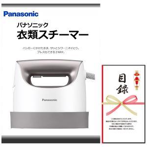 結婚式の二次会の景品にも!Panasonic パナソニック 衣類スチーマー NI-FS750-S 景品パネル+引換券入り目録|keihin9den