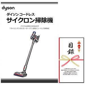 結婚式の二次会の景品にも!Dyson ダイソン コードレスサイクロン掃除機 V7 Slim SV11 SLM 景品パネル+引換券入り目録|keihin9den