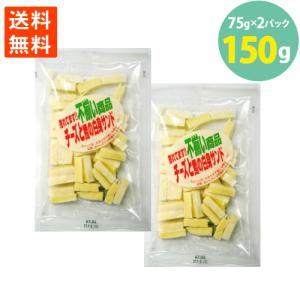 チータラ チーズ鱈 お徳用 おつまみ セット set 訳あり チーズと鱈の白身サンド 110g×2袋...