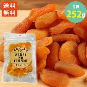 自然な程よい酸味と甘さのある逸品。 あんずにはβ-カロテンが非常に多く含まれ、乾燥肌を防ぎ、皮膚の健...