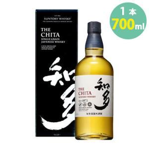 軽やかな味わいとほのかに甘い香りが特長の、グレーンウイスキーです。 なめらかで心地よい余韻は、素材の...