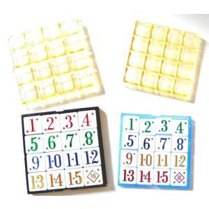 15ゲーム スライドパズル 15パズル (プレミアムバージョン1個とノーマル1個の) 大小2個 遊び...