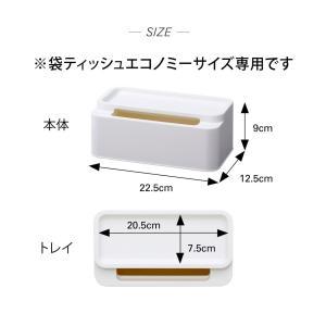 イデアコ ティッシュケース 袋ティッシュ専用 エコルーフ ホワイト