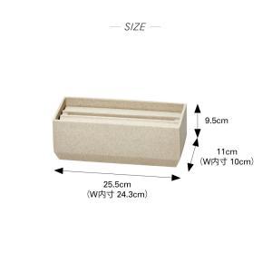 イデアコ ペーパータオルボックス トレル110 サンドホワイト マット -