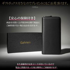 ゲーネン カードが出し入れしやすい ラウンドファスナー 長財布 本革 カーボン メンズ YKK製 (...