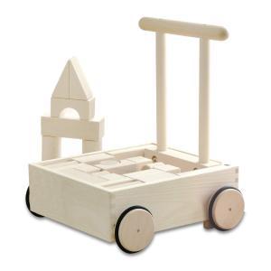 日本製 押車積み木 木製 天然木 木のおもちゃ 知育玩具 国産 男の子 女の子 幼児 子供 床への傷...