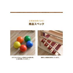 日本製 コロコロシロホン 木製 木琴 ボール6個付 天然木 木のおもちゃ 知育玩具 国産 男の子 女...