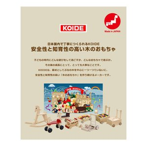 日本製 トントンブロック 木棒とブロックの組み合わせ 木製 天然木 木のおもちゃ 知育玩具 国産 男...