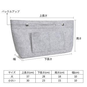 NOTAG フェルト バッグインバッグ インナーバッグ 軽量 高級バッグ専用 大容量フェルト収納バッ...
