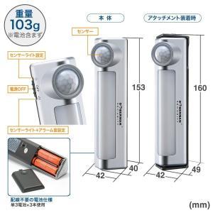 Yihiro 防犯アラーム・LEDセンサーライトの1台2役 人感をセンサーすると 大音量ブザー LE...