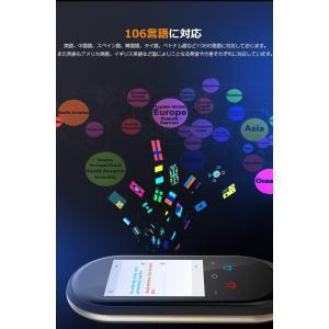 Nobsound 双方向 106言語 翻訳機 自動音声翻訳機 翻訳機 最新 英語翻訳機 通訳家電 海...