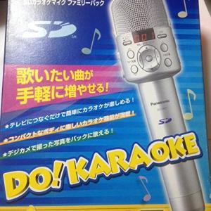 Panasonic DO KARAOKE SY-MK7A-S SDカラオケマイク (シルバー)