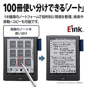 シャープ 電子ノート 電子メモ WG-PN1 手帳機能付き Eink 電子ペーパーディスプレイ搭載