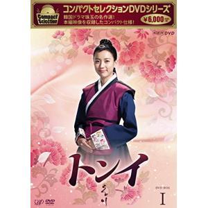 コンパクトセレクション トンイ DVD-BOXI keihouse