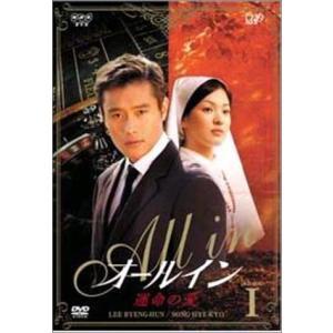 オールイン DVD-BOX 1 keihouse