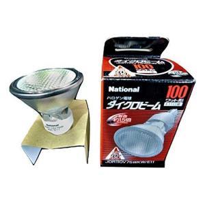 ダイクロビームハロゲン電球広角100形 JDR110V75WKW/E11(広角)(径50mm)|keihouse