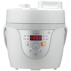 siroca 電気圧力鍋 SPC-211グレー圧力/無水/蒸し/炊飯/スロー調理/温め直し/コンパクト|keihouse