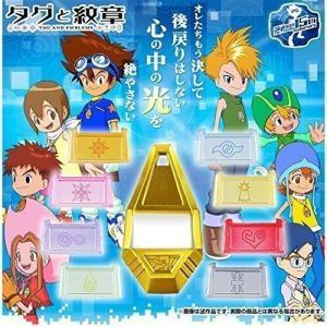 BANDAI デジモンアドベンチャー タグと紋章(初回購入特典付) keihouse