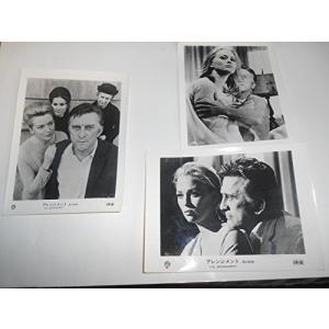 1970年映画スチール7種セット アレンジメント愛の旋律 エリア・カザン監督 フェイ・ダナウェイ カーク・ダグラス keihouse