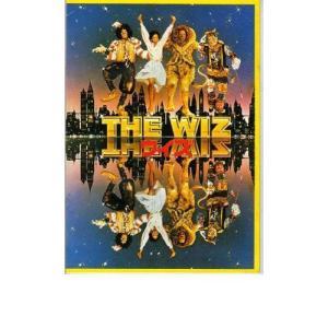 映画パンフレット 「THE WIZ ウィズ」監督シドニー・ルメット 出演ダイアナ・ロス マイケル・ジャクソン keihouse
