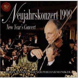 ニュー・イヤー・コンサート 1999 keihouse