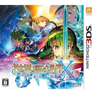 (中古品)世界樹の迷宮X (クロス) - 3DS