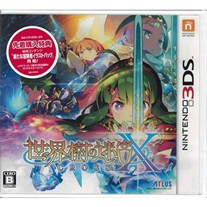 (中古品)3DS 世界樹の迷宮X (クロス) 【先着購入特典】DLC「新たな冒険者イラストパ
