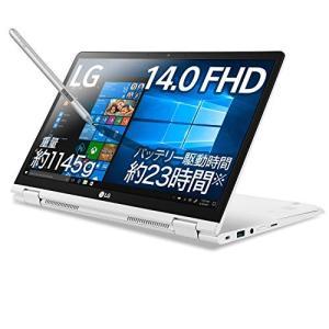 (中古品)LG 2in1 ノートパソコン gram 1145g/バッテリー23時間/Core i7/...
