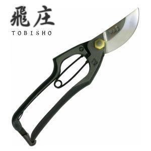 ■金止め ■サイズ:200mm ■重量:240g  握りはマルエーブルで刃先はロウ付けによる刃物特殊...