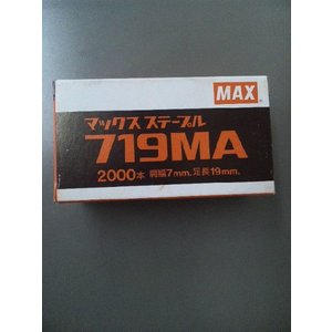 MAXステープル725MA 2000本 別途運賃ご負担お願い致します。|keimotoss