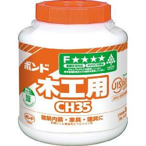 ボンド 木工用 CH35 3kg 1缶|keimotoss