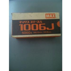 MAXステープル1006J 5000本|keimotoss