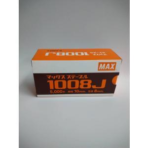 MAXステープル1008J 5000本|keimotoss