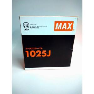 MAXステープル1025J 5000本|keimotoss