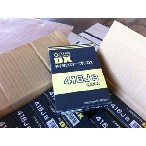 【送料無料】TWステープル416J白DX 5000本X20箱|keimotoss